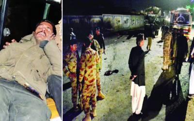 جڑانوالہ: بس نے 3 بہن بھائیوں کو کچل ڈالا' حالت نازک' شیخوپورہ: رکشہ کی ٹکر سے موٹرسائیکل سوار طالب علم ہلاک