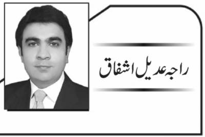 پاکستان میں کچھ تو خاص ہے