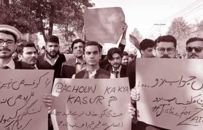 سانحہ قصور کیخلاف اسلامی یونیورسٹی، وفاقی اردو یونیورسٹی کے طلبہ کی ریلیاں