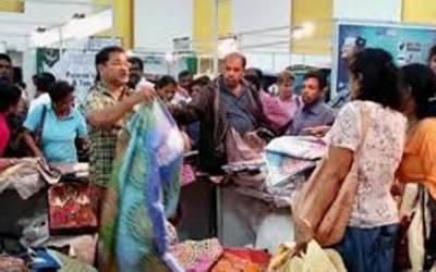 کولمبو میں پاکستانی مصنوعات کی نمائش' سری لنکن صدر نے افتتاح
