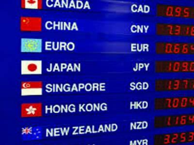 انٹر بینک میں روپے کے مقابلے ڈالر کی قدر کم