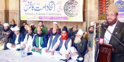 عبدالقادر آزاد اتحاد بین المسلمین کے داعی تھے : سردار محمد یوسف