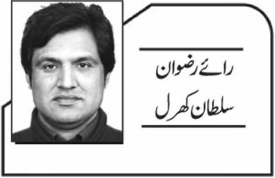 رائے منصب علی خان، کھرے سیاستدان