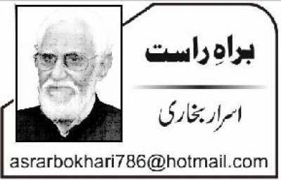 بلوچستان ہی اصل ہدف!