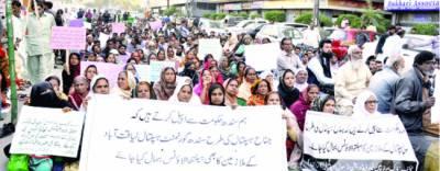 بلدیاتی اسپتالوں میں ملازمین کے حقوق کی بحالی کےلئے پی ایس پی لیبر فیڈریشن کا مظاہرہ