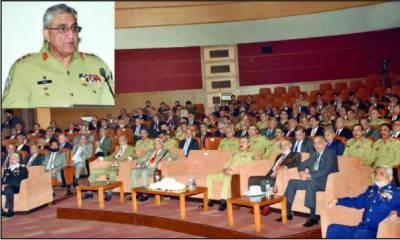 جی ایچ کیو میں آرمی انسٹی ٹیوٹ آف ملٹری ہسٹری کا افتتاح