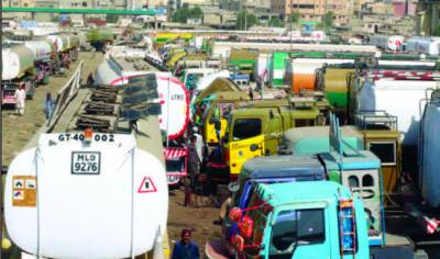 آئل ٹینکرز ہڑتال دوسرے روز بھی جاری ملک بھر میں پٹرول مصنوعات کی قلت کا خطرہ