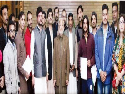پاکستان تحریک انصاف سپورٹس اینڈ کلچر فیڈریشن نے عہدیداروں کے نوٹیفکیشن جاری
