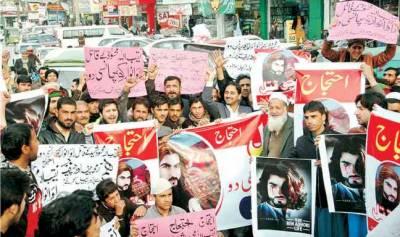 نقیب اللہ محسود کے قتل کے خلاف تاجرپختون اتحاد کے زیراہتمام مظاہرہ