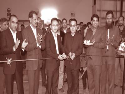 ZTE کارپوریشن کے لئے ٹی سی ایس ویئر ہائوس کا افتتاح