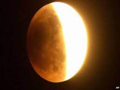 2018 کا پہلا چاند گرہن 31 جنوری کوہوگا
