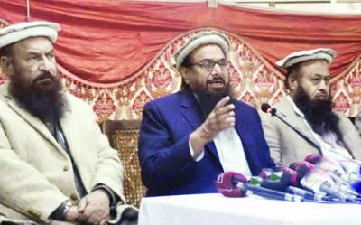 اسرائیلی وزیراعظم کے دورہ بھارت کے بعد مقبوضہ کشمیر میں قتل و غارت بڑھ گئی: حافظ سعید