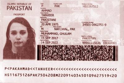 نادرا کا کارنامہ' جدہ میں نارووال کے نوجوان کو جاری پاسپورٹ پر کسی خاتون کی تصویر لگا دی
