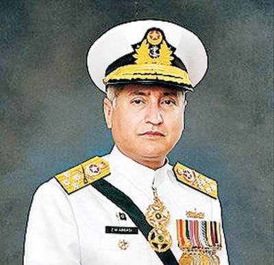ایڈمرل ظفر محمود عباسی پاکستان نیشنل رائفل ایسوسی ایشن کے صدر منتخب
