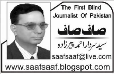 عمران خان کا صوفی پر اعتماد عدالتی سہارے