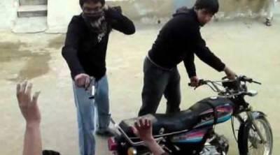 ڈاکو¶ں نے شہری سے موٹرسائیکل چھین لی' دو کی شناخت ہو گئی