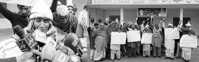 چار روز گزر گئے مغوی نہ مل سکا' ورثا کا اہل علاقہ کے ہمراہ احتجاجی مظاہرہ