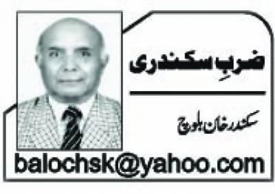 پاکستان کیخلاف نیا محاذ