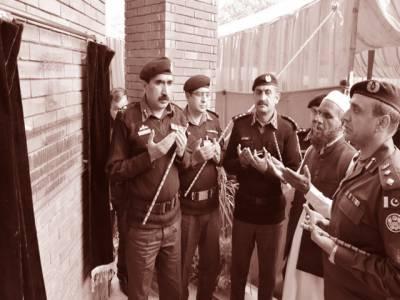 سی سی پی او لاہور نے تھانہ اکبری گیٹ کی نئی عمارت کا افتتاح کردیا