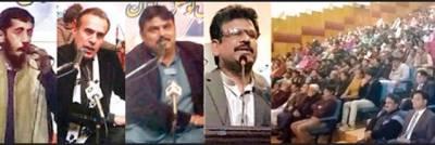 محفل موسیقی: سرائیکی ، پنجابی اور اردو نغموں نے شرکاء پر سحر طاری کر دیا