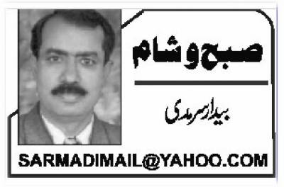 لاہور ہائیکورٹ کے نئے چیف جسٹس، خوش آمدید