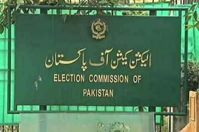 لودھراں میں جلسہ سے خطاب پر عمران خان سمیت4 ارکان اسمبلی کو نوٹس