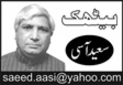 تکریم و تقدیسِ انسانیت کا استعارہ.... عاصمہ جہانگیر