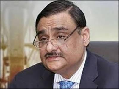 ڈاکٹر عاصم نے پوری ایم کیو ایم کو پیپلزپارٹی میں شمولیت کی دعوت دے دی