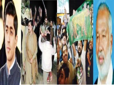 این ا ے 154 لودھراں: مسلم لیگ ن نے پی ٹی آئی سے نشست چھین لی