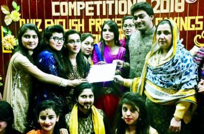 اسلام آبادماڈل کالج برائے طالبات ایف سکس ٹو میں ہفتہ تقریبات اختتام پذیر