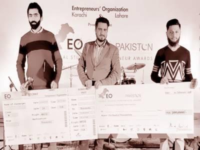 سپیریئر یونیورسٹی کے طلباء کی'' گلوبل سٹوڈنٹ انٹرپرینیورایوارڈ''میں اول پوزیشن، 5 لاکھ روپے انعام دیا گیا