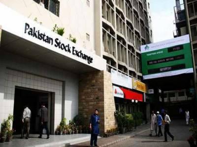 سٹاک مارکیٹ میں معمولی تیزی، 29 ارب 56 کروڑ روپے کی نئی سرمایہ کاری