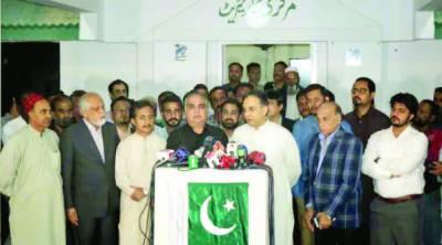پی ایس پی اور تحریک انصاف کا کراچی کے مسائل مل کر حل کرنے کا اعلان