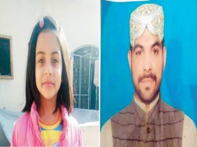 زینب کے قاتل عمران کو 4 بار سزائے موت