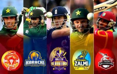 پاکستان سپر لیگ تھری میلہ : ٹیموں کی آمد جاری' پریکٹس ' غیرملکی کھلاڑیوں کے جلوے
