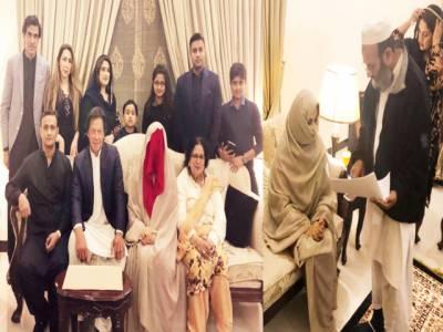 عمران کی بشریٰ بی بی سے شادی، تحریک انصاف نے تصدیق کردی تصاویر جاری