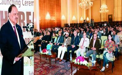 اقتصادی راہداری منصوبہ افغانستان کیلئے بھی اہمیت کا حامل ہے، صدر ممنون