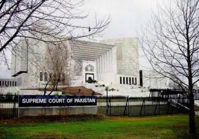 سپریم کورٹ نے نواز شریف کیخلاف توہین عدالت کی درخواست خارج کر دی