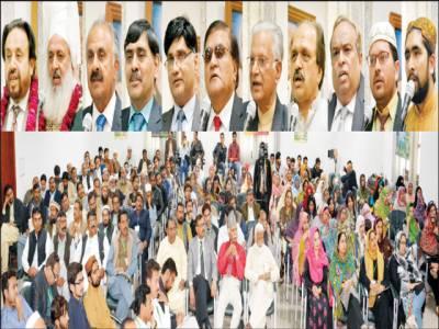 سی پیک پورے ملک کا منصوبہ، فائدہ اٹھانا چاہئے، اتحاد سے دشمن کے عزائم ناکام بنا دینگے: مقررین نظریہ پاکستان کانفرنس