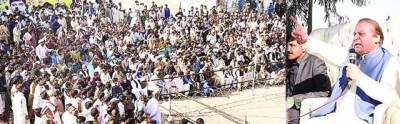 سینٹ الیکشن دھاندلی کی طرف جا رہا ہے' ووٹ کی عزت نہ کرنے والوں کو بھی احترام نہیں دیں گے: نوازشریف