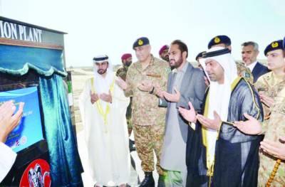 فوج بلوچستان کی سماجی اور اقتصادی ترقی میں بھرپور تعاون کرے گی: آرمی چیف