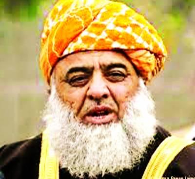 نوازشریف نے عوام سے اپنا بیانیہ منوا لیا: فضل الرحمن