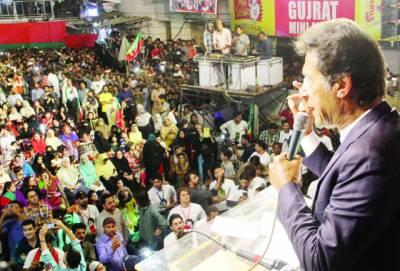 آئندہ حکومت تحریک انصاف کی ہو گی' کراچی سے الیکشن جیت کر دکھائوں گا: عمران