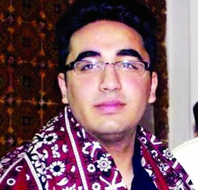پنجاب سے11 آزاد امیدوار جیتے' اکثریت ہماری ' مسلم لیگ ن چیئرمین سینٹ لا کر دکھائے: بلاول