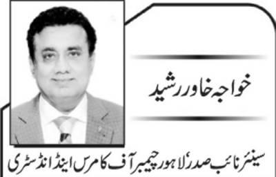 ملک کی ترقی میں اوورسیز پاکستانیوں کا کردار
