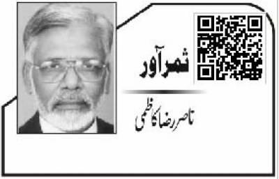 پیغام ِ پاکستان کانفرنس