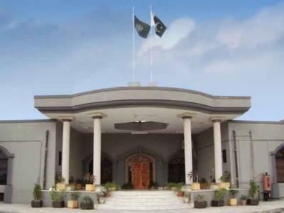 پارلیمنٹ ختم نبوت کا تحفظ یقینی بنائے ، فوج ،عدلیہ ، بیورو کریسی میں جانیوالوں سے بیان حلفی لیا جا ئے : اسلام آباد ہائیکورٹ
