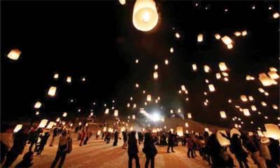 جاپان: سالانہ فیسٹیول میں سینکڑوں لالٹینیں اڑائی گئیں
