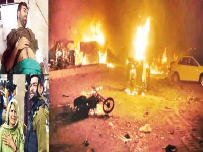 رائے ونڈ: پولیس چیک پوسٹ پر خودکش حملہ' 5 اہلکاروں سمیت 9 شہید