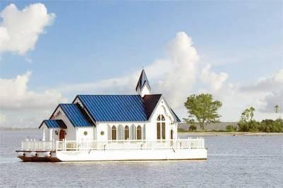 کشتی میں بنا '' گھر ''نیلامی کیلئے پیش